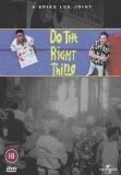 Aiello, Danny - Do The Right Thing bestellen