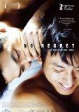 Leesong, Hee-il - No regret bestellen