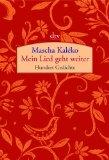 Kaleko, Mascha -  bestellen
