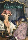 Carminati, Marco - Die Reisen des Casanova bestellen